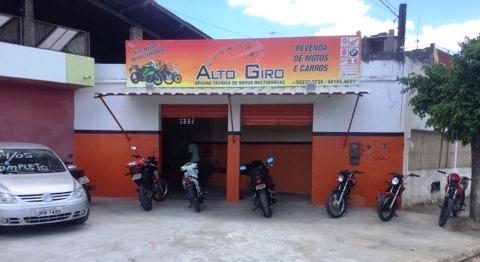 Oficina Alto Giro inaugura neste sábado (11), em Santo Estevão